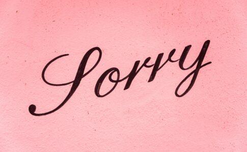 中国語で「ごめんなさい」「すみません」謝る時に使うフレーズ10選